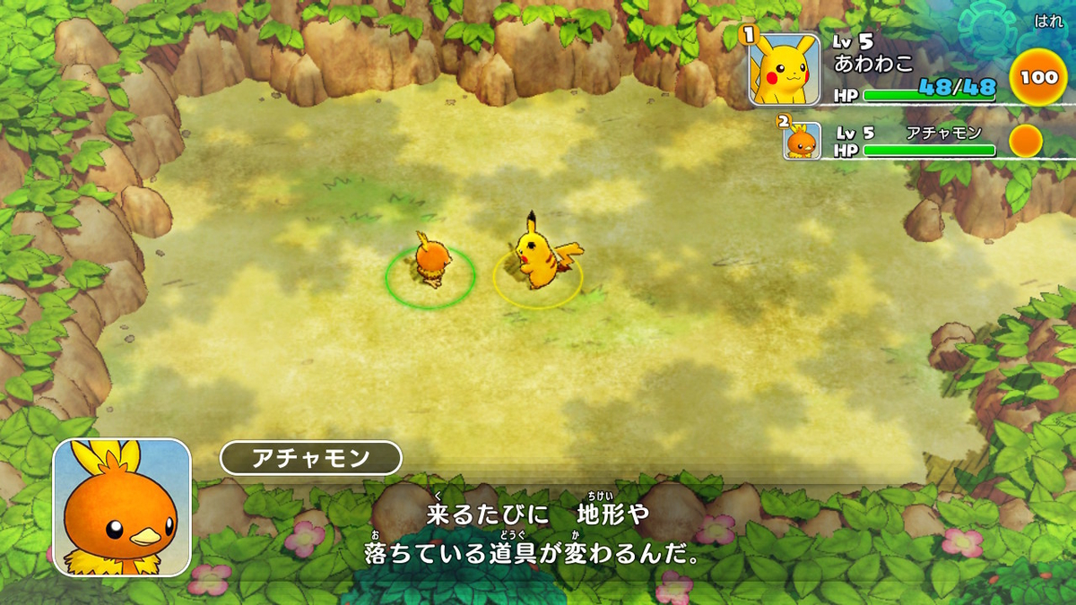 f:id:awawako:20200110094041j:plain