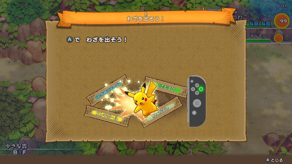 f:id:awawako:20200110094056j:plain