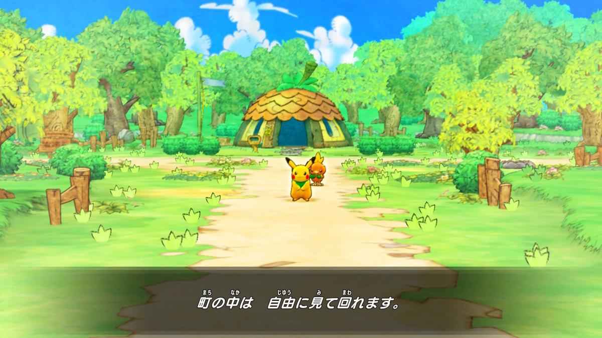 f:id:awawako:20200110095726j:plain