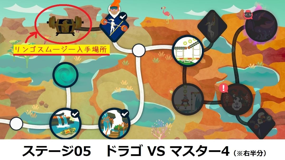 f:id:awawako:20200113180850j:plain
