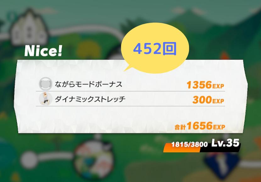 f:id:awawako:20200116131626p:plain