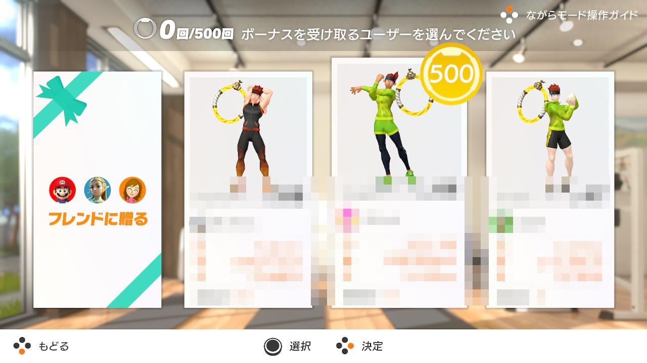 f:id:awawako:20200116131636j:plain