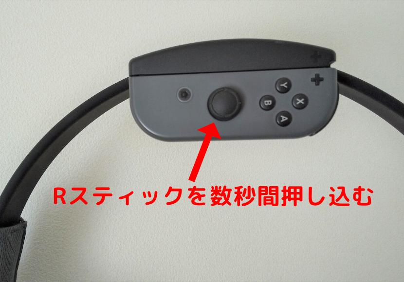 f:id:awawako:20200116142302p:plain