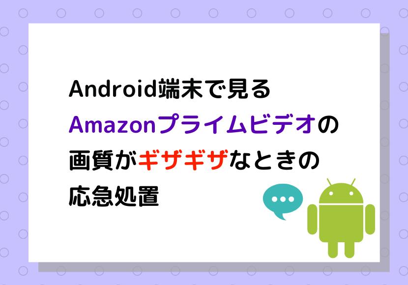 f:id:awawako:20200118135736p:plain