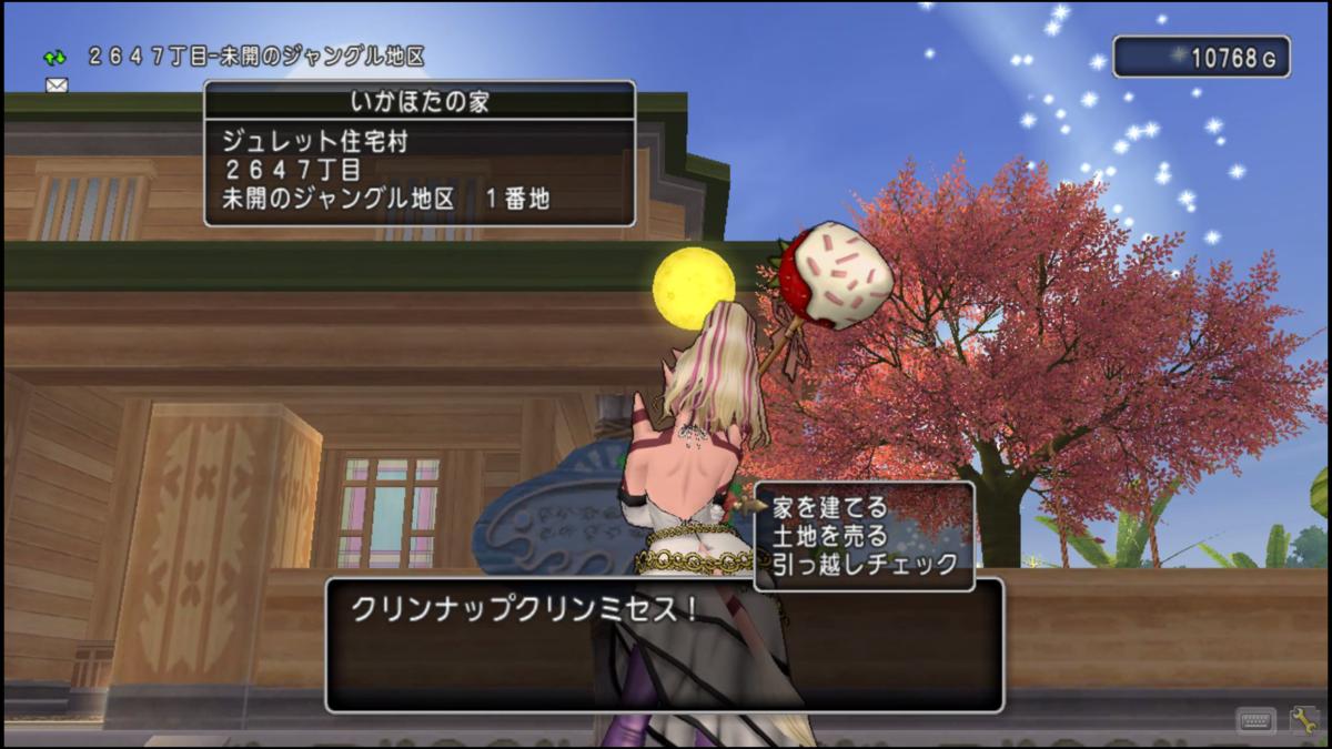 f:id:awawako:20200210103043p:plain