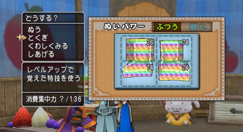 f:id:awawako:20200216103622p:plain