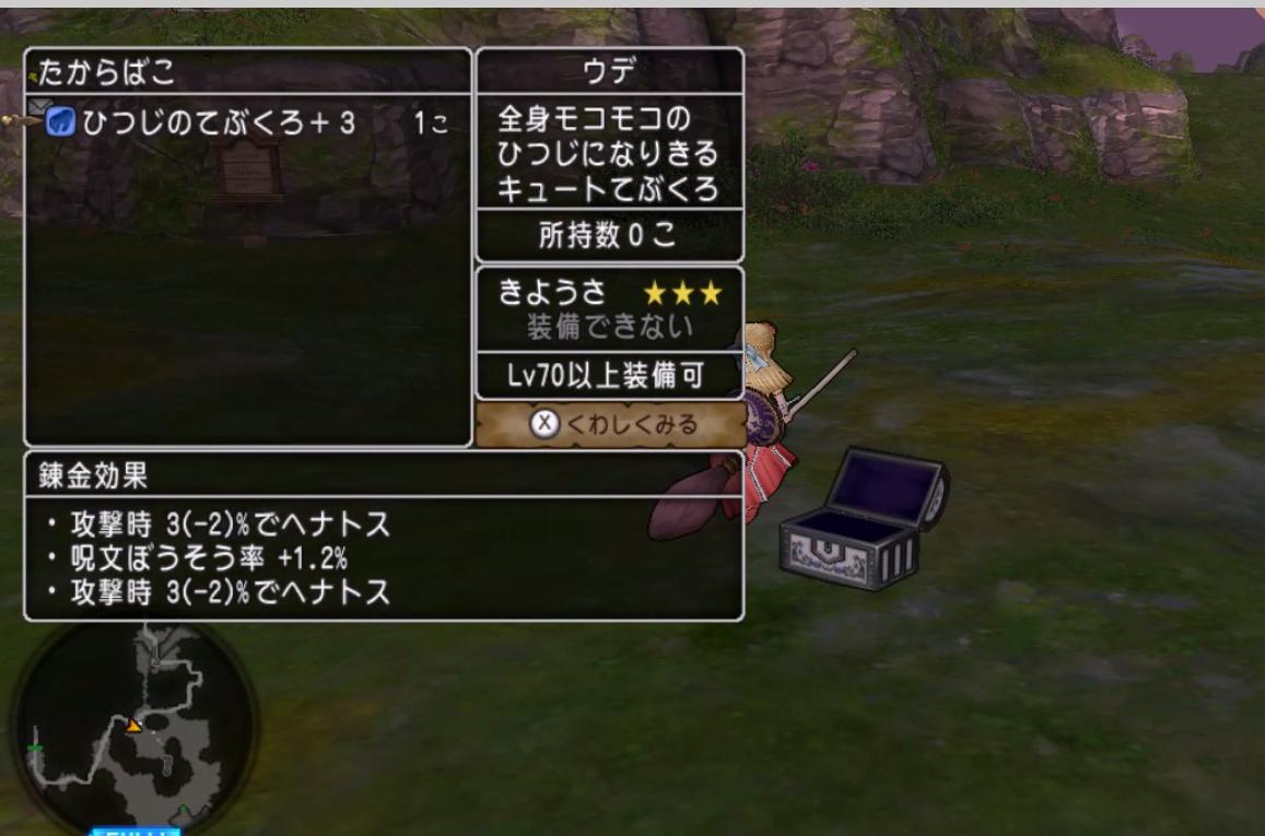 f:id:awawako:20200216105107p:plain