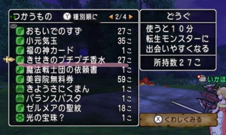 f:id:awawako:20200216161416j:plain