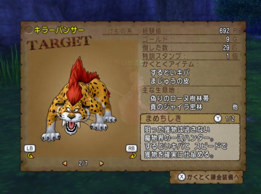 f:id:awawako:20200216161920p:plain