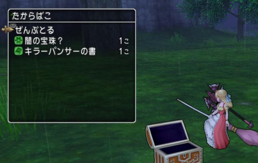 f:id:awawako:20200216162439p:plain