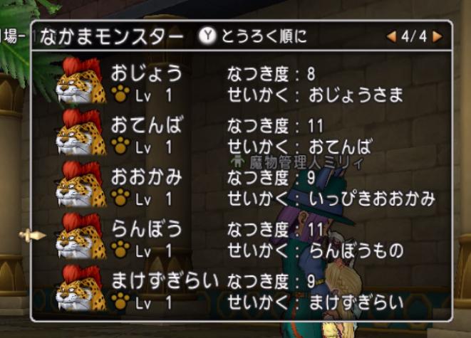 f:id:awawako:20200216163004p:plain