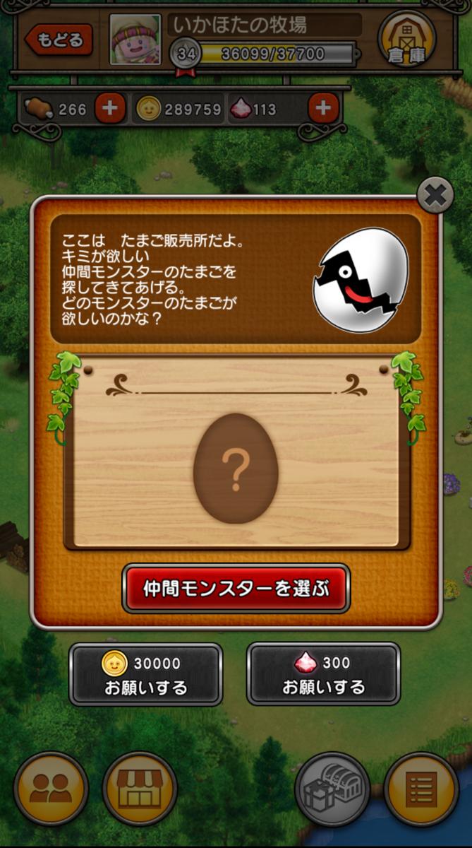 f:id:awawako:20200216164131p:plain