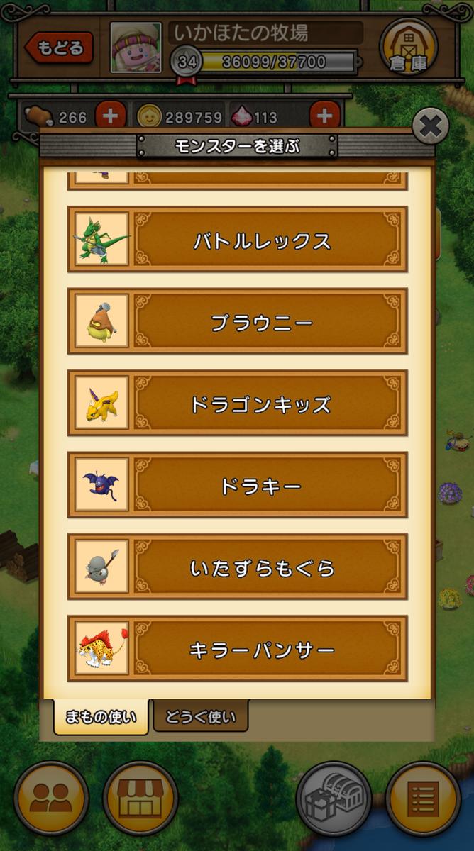 f:id:awawako:20200216164236p:plain
