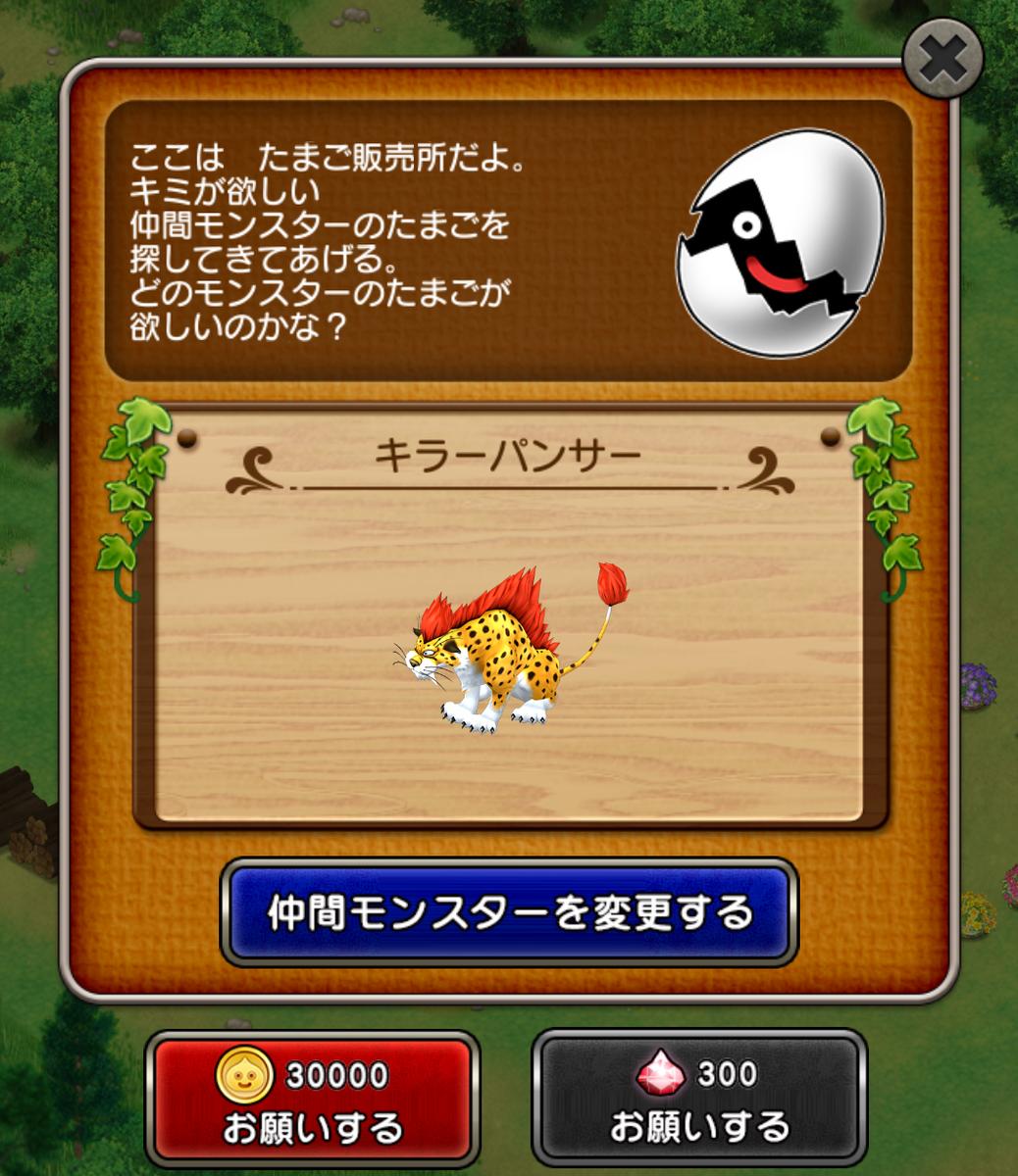 f:id:awawako:20200216164352p:plain