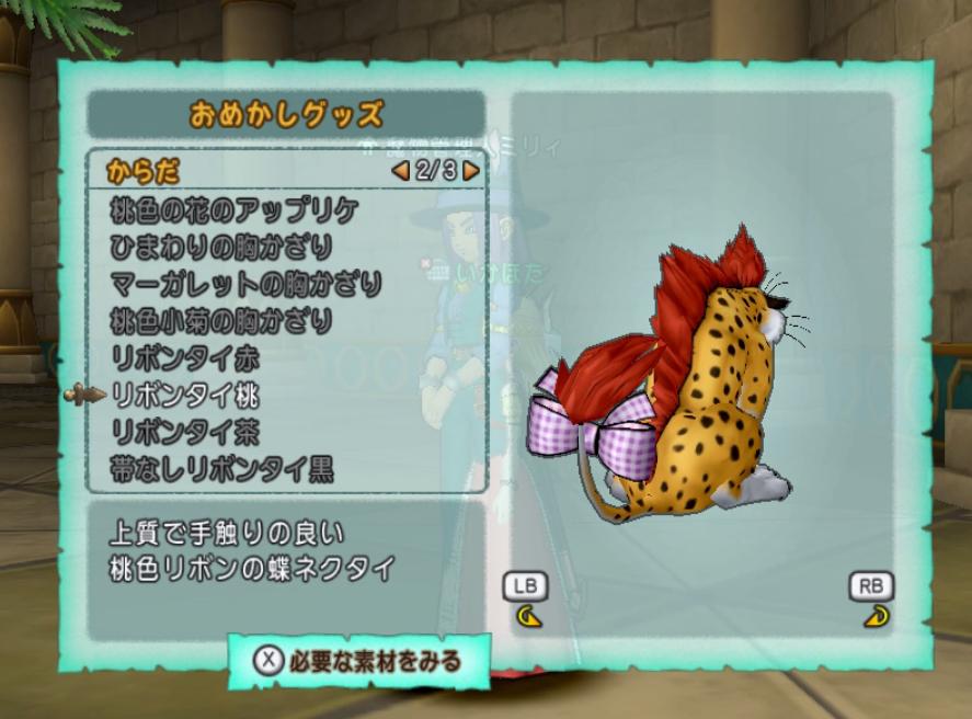 f:id:awawako:20200216165113p:plain