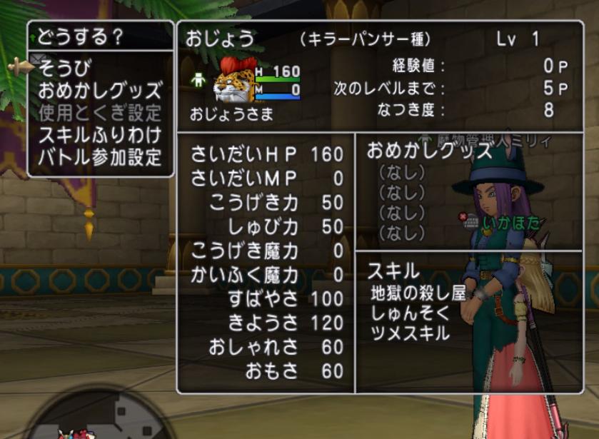 f:id:awawako:20200216165341p:plain