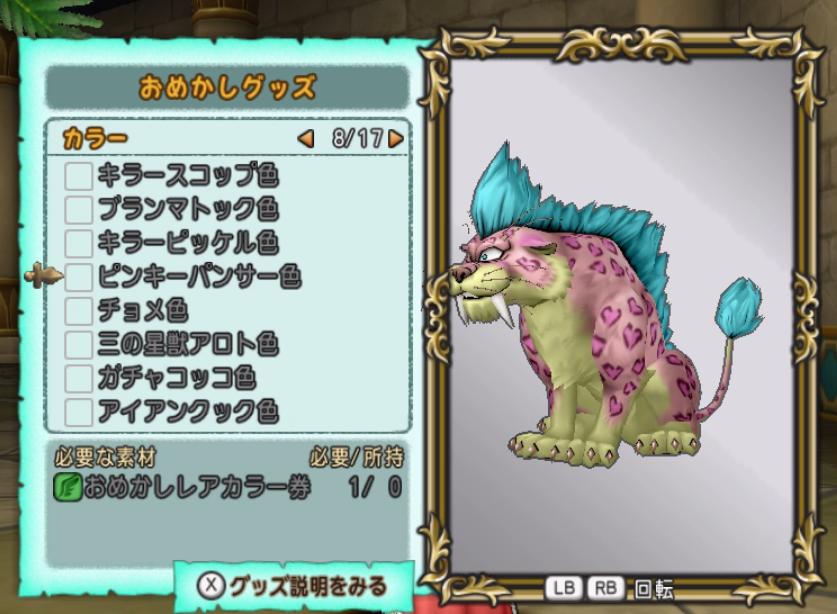 f:id:awawako:20200216165411p:plain