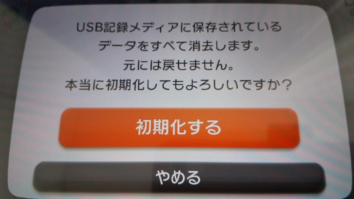 f:id:awawako:20200222102222j:plain