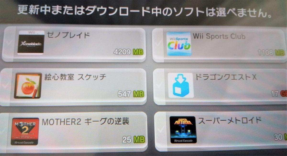 f:id:awawako:20200222102507j:plain