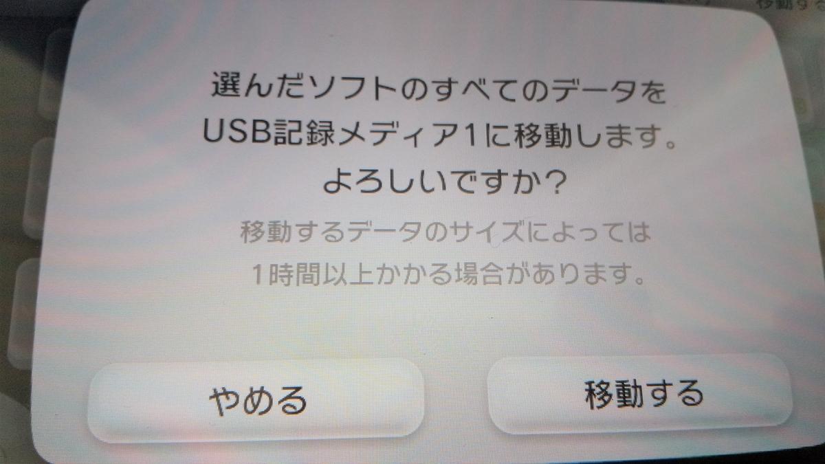 f:id:awawako:20200222103121j:plain