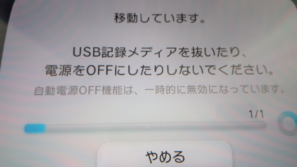 f:id:awawako:20200222103349j:plain