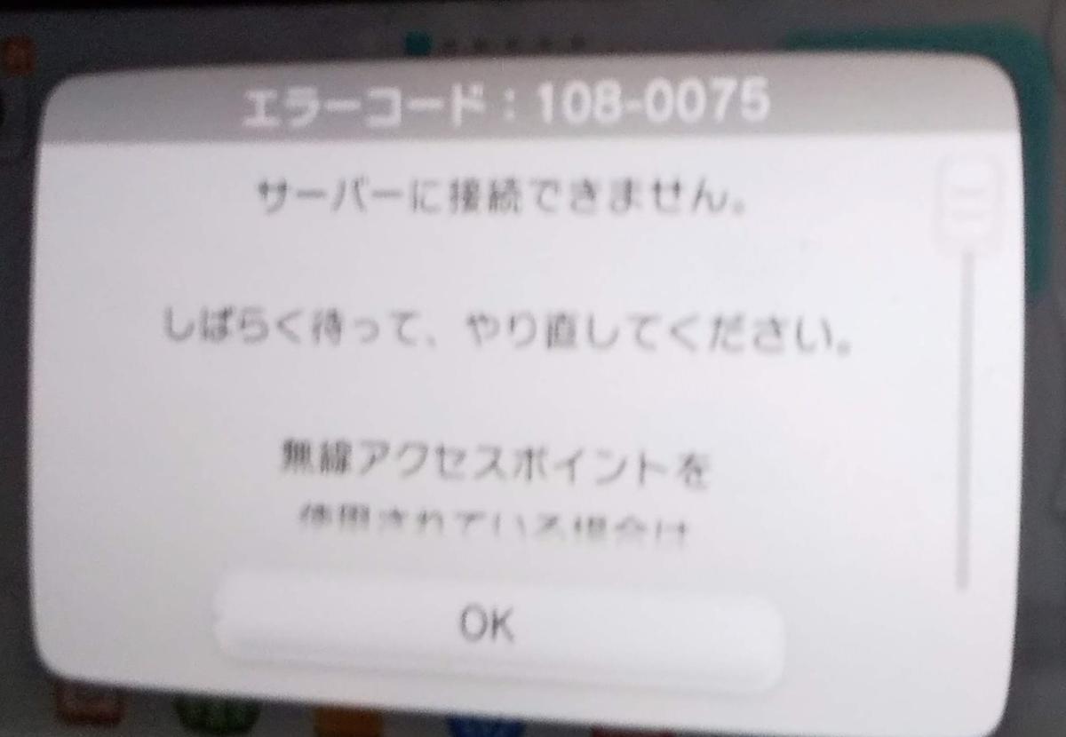 f:id:awawako:20200222104617j:plain