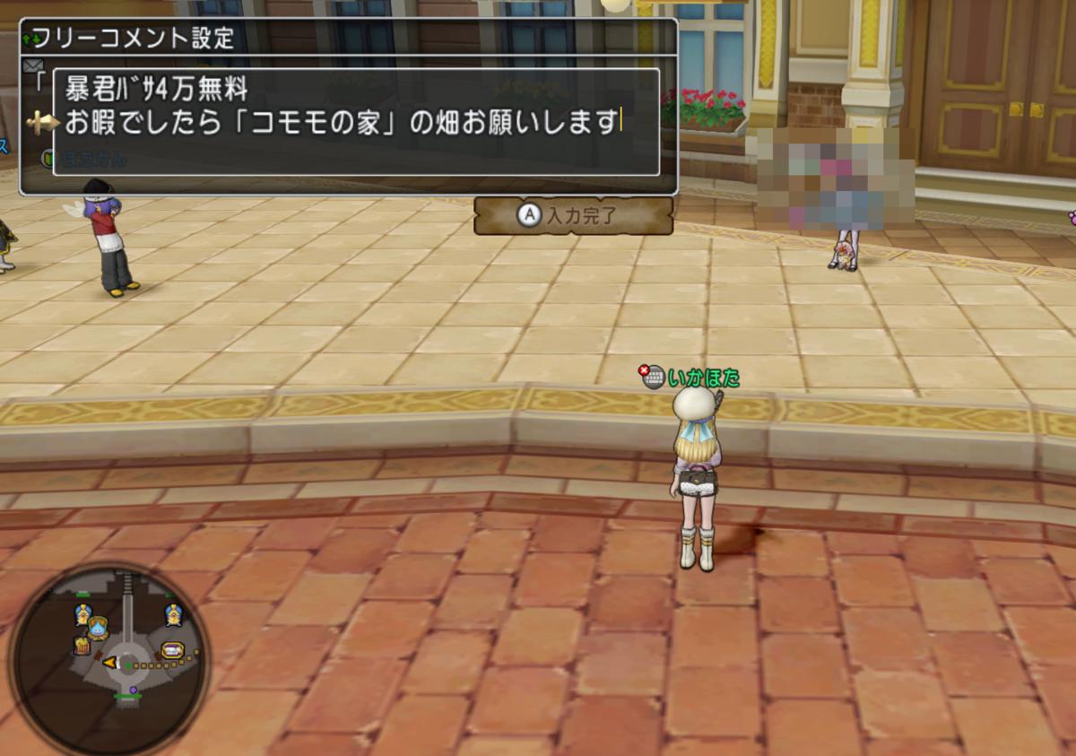 f:id:awawako:20200227152633p:plain