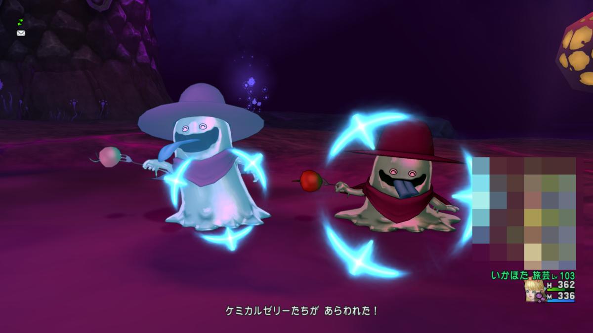 f:id:awawako:20200229100728p:plain