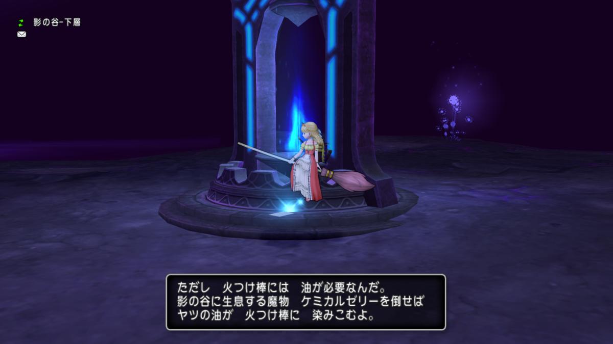 f:id:awawako:20200229100806p:plain