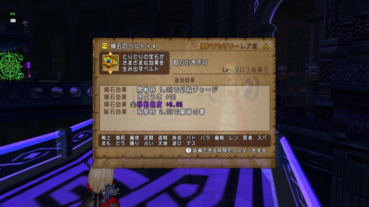 f:id:awawako:20200229102003p:plain