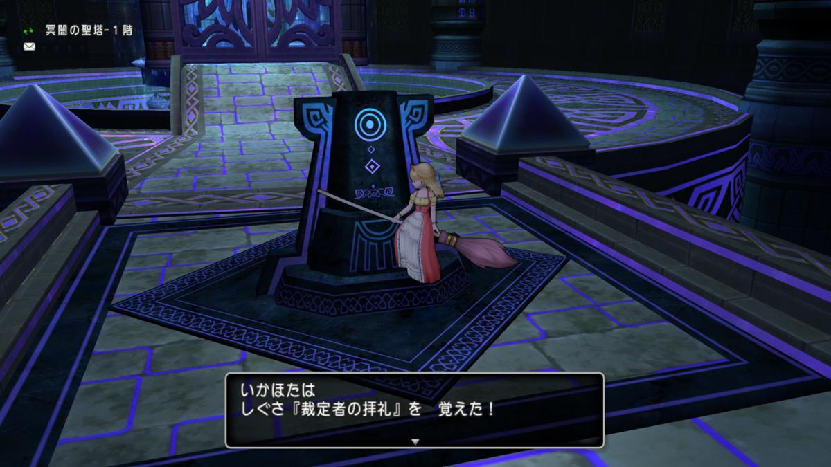 f:id:awawako:20200229102129p:plain