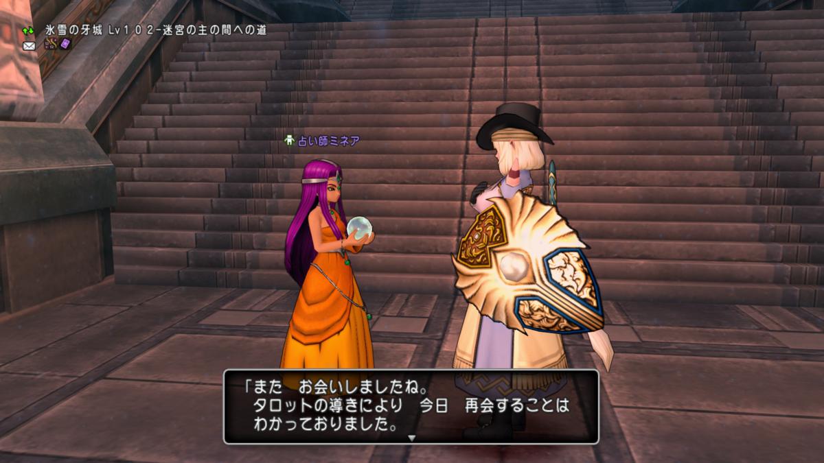 f:id:awawako:20200304093725p:plain