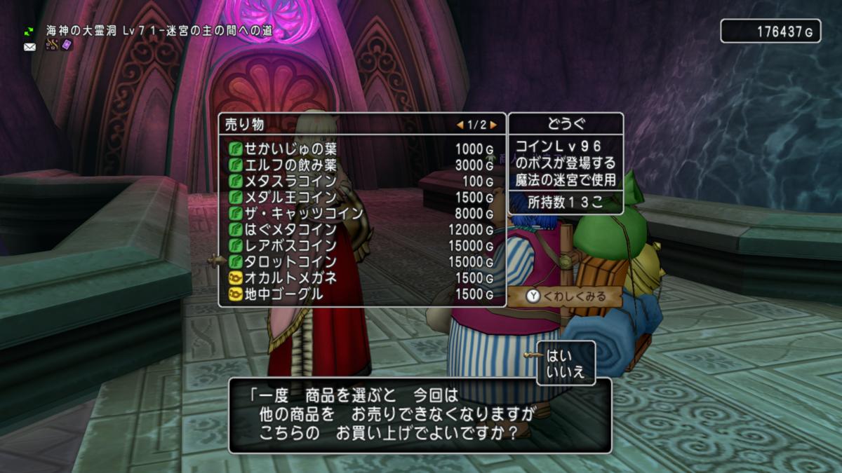 f:id:awawako:20200304093847p:plain