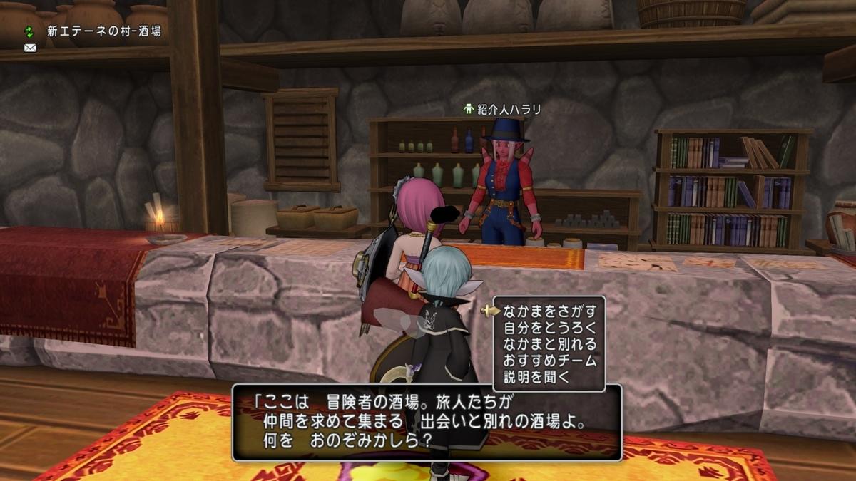 f:id:awawako:20200516143205j:plain