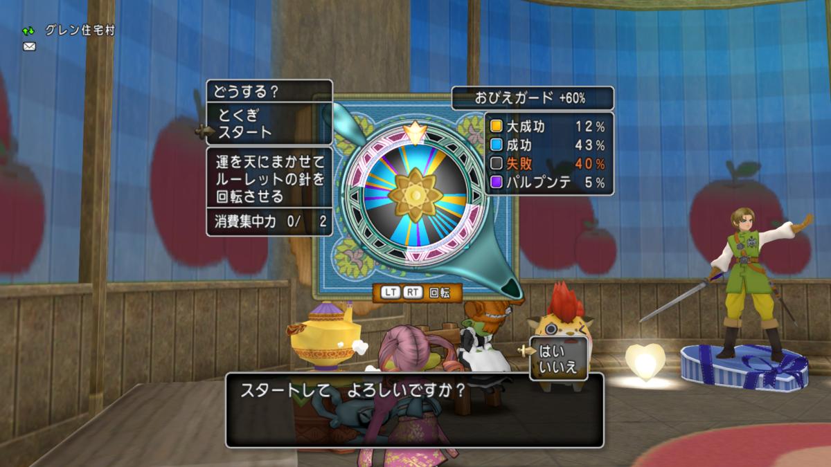 f:id:awawako:20200516152621p:plain