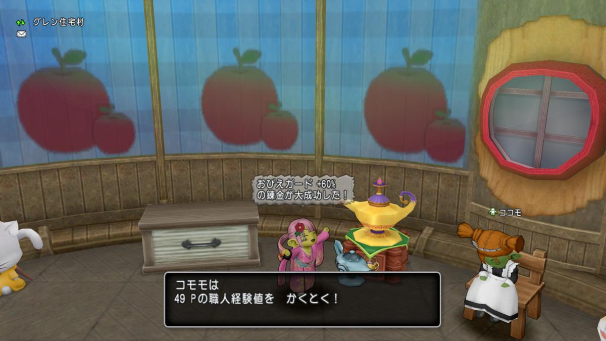 f:id:awawako:20200516152932p:plain