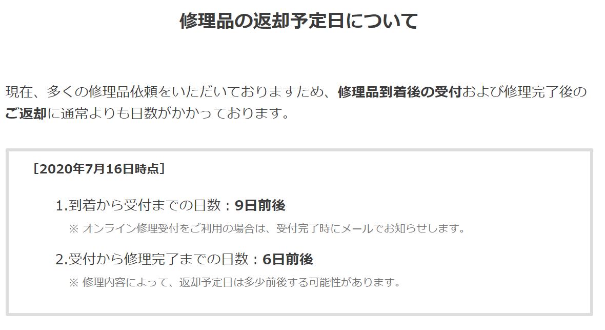 f:id:awawako:20200802130201p:plain