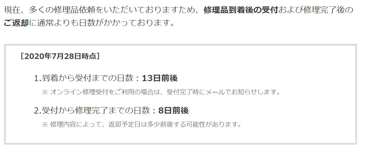 f:id:awawako:20200802130254p:plain