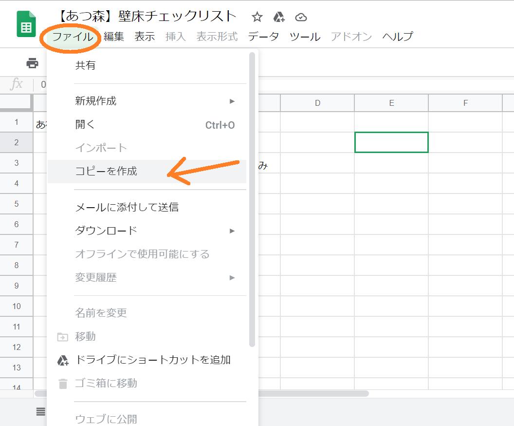 f:id:awawako:20200820115713p:plain