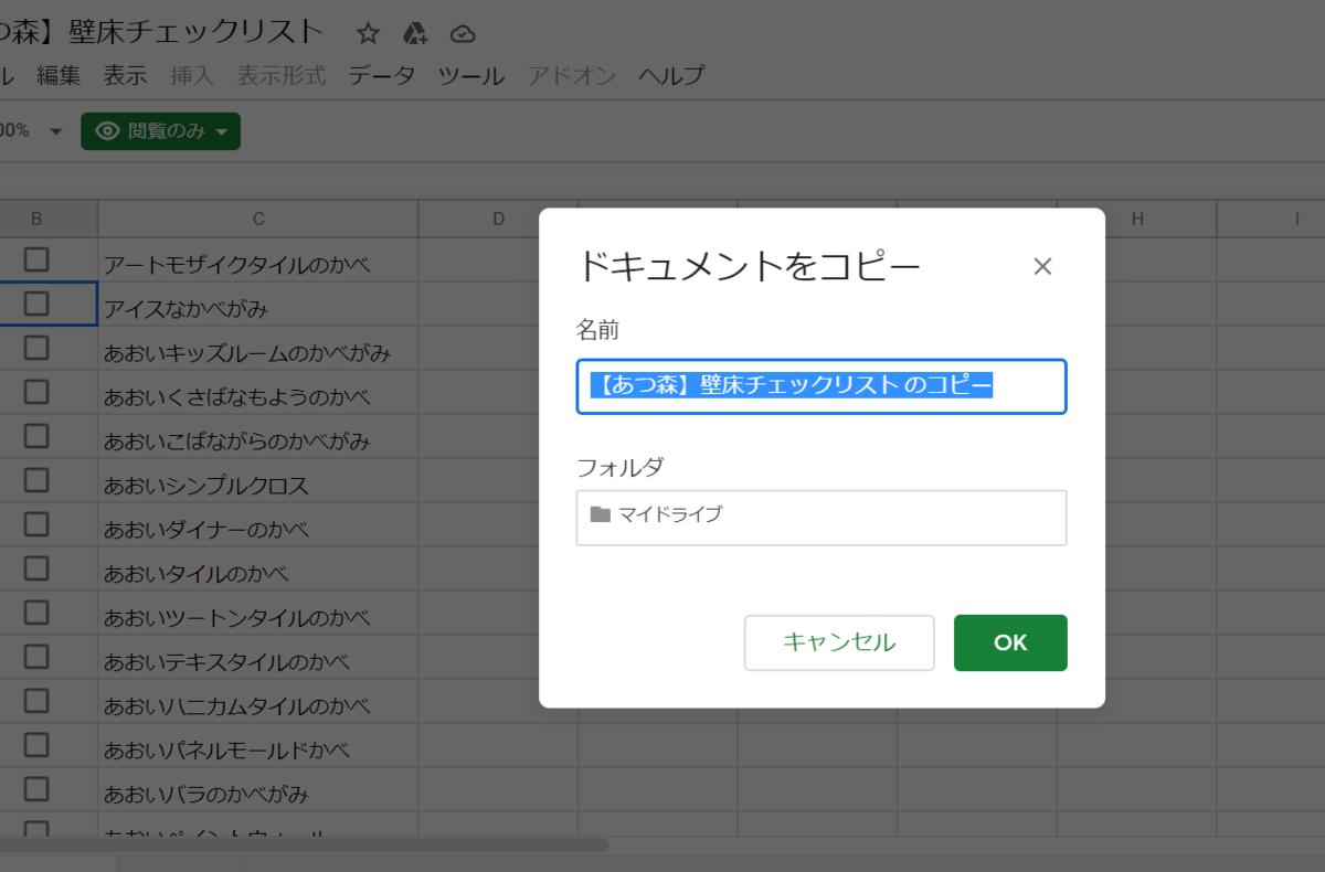 f:id:awawako:20200820115736p:plain