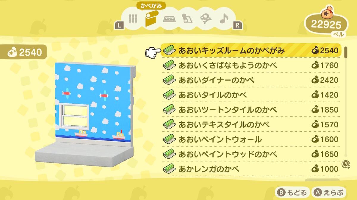 f:id:awawako:20200820120836j:plain