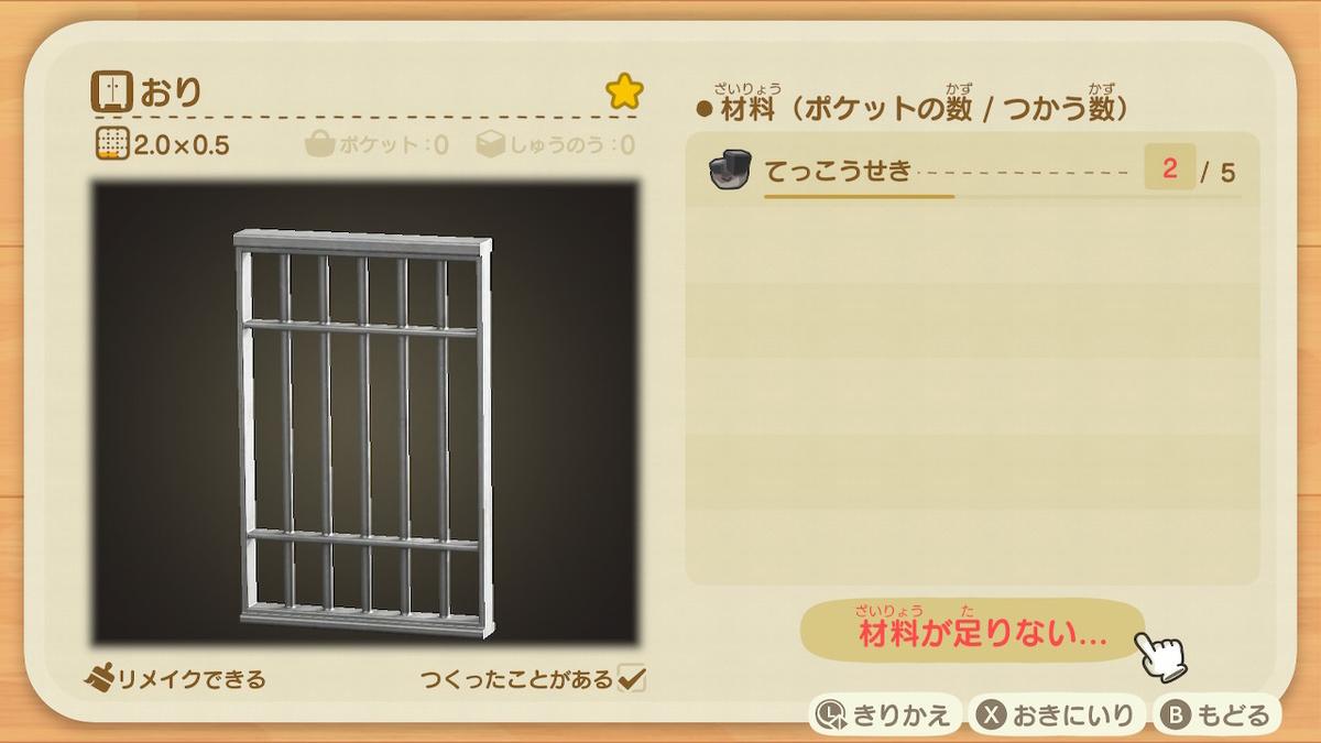 f:id:awawako:20201127175122j:plain