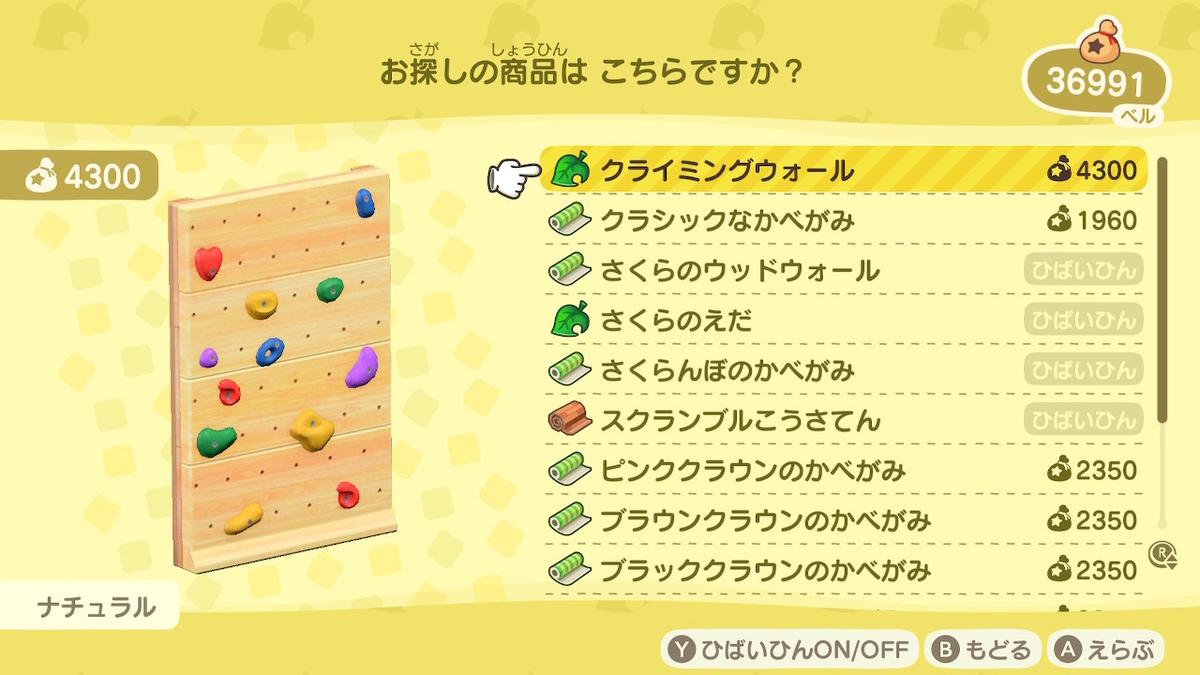 f:id:awawako:20201127180036j:plain