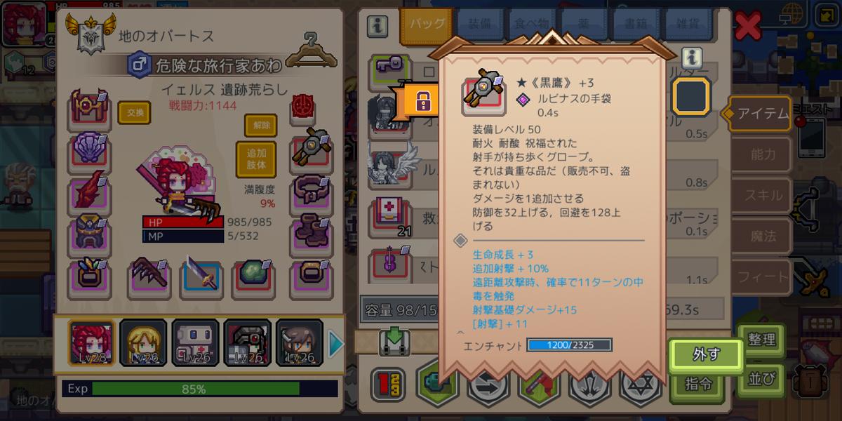 f:id:awawako:20210115100348p:plain