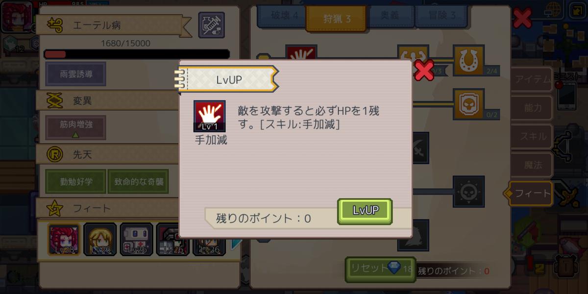 f:id:awawako:20210115100448p:plain