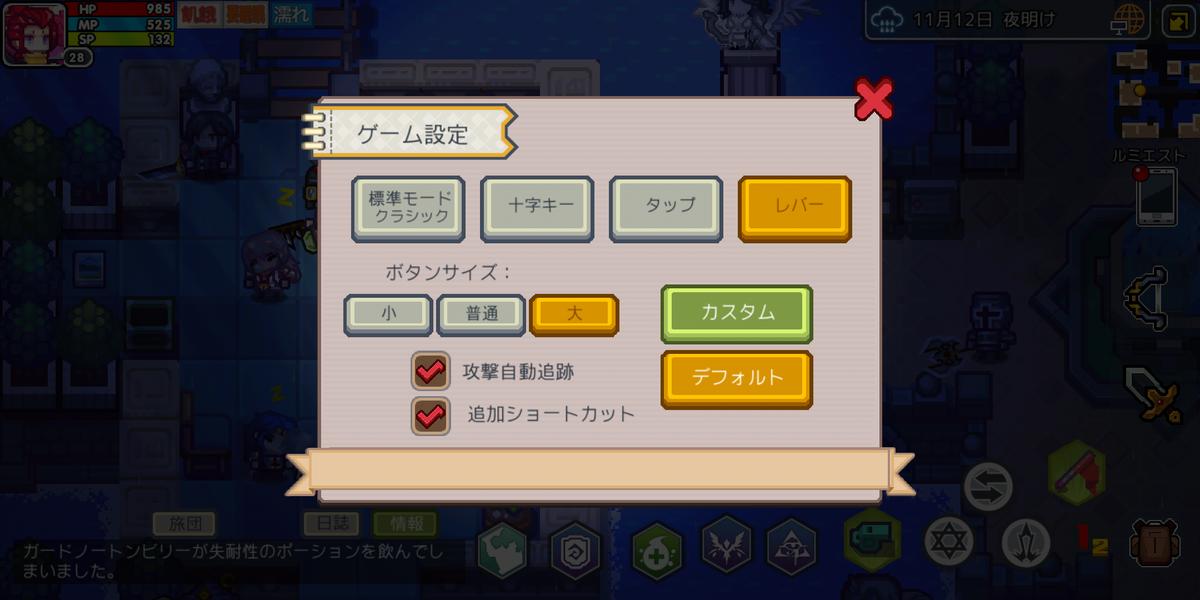 f:id:awawako:20210115101006p:plain