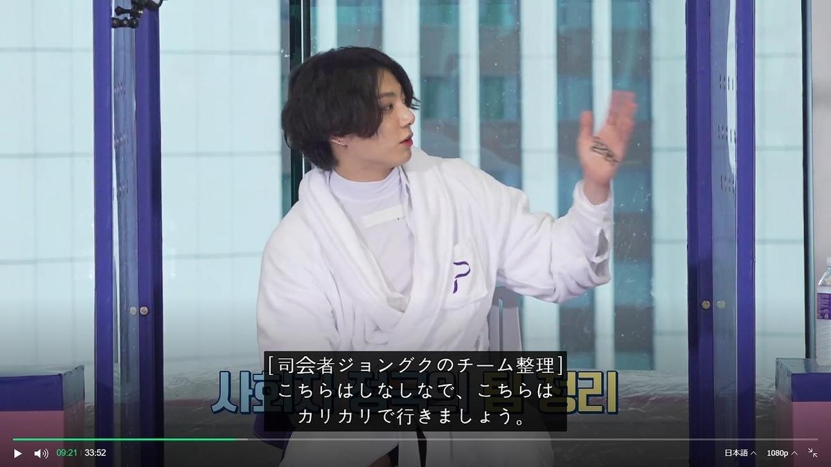 f:id:awawako:20210303100156j:plain