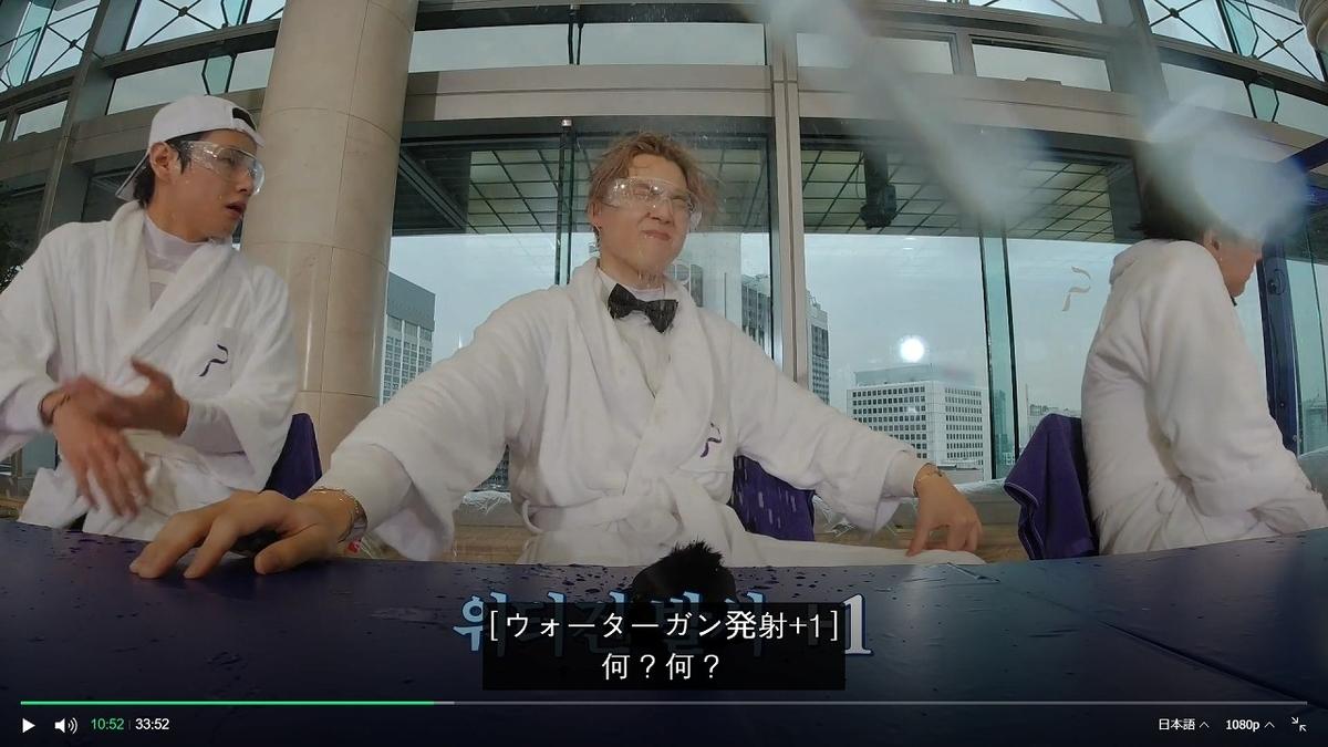 f:id:awawako:20210303100950j:plain
