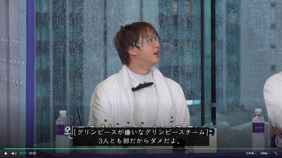f:id:awawako:20210303104300j:plain