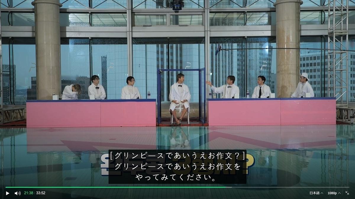 f:id:awawako:20210303110330j:plain